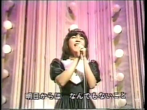伊藤麻衣子(Maiko Ito) - 微熱かナ 1983/04/15