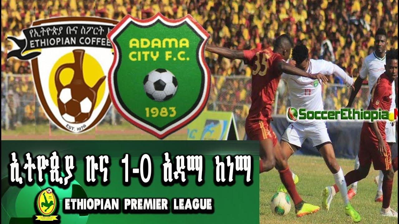 Ethiopia Buna 1-0 Adama Kenema #EPL 2018/19
