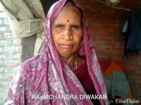 रामचन्द्र दिवाकर