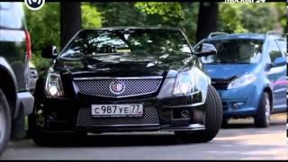 Москва рулит Cadillac CTS V