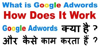 What is google adwords and how does it work in Hindi/Urdu