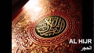 Surat Al Hijr (The Stoneland - La Vallée des pierres - الحجر) / Abdelbasset Abdessamad