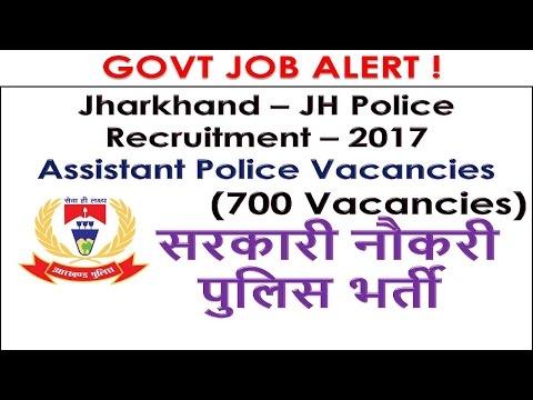 GOVT JOB ALERT Jharkhand – JH Police Recruitment– 2017 Assistant Police (700 Vacancies) पुलिस भर्ती