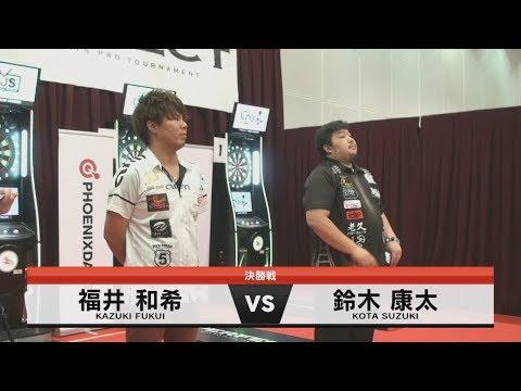 鈴木康太 vs 福井和希【男子決勝】2019 PERFECTツアー 第21戦 山口