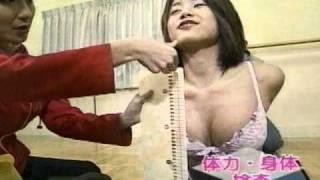 堀越のり17歳 体力・身体検査(アイドル王) 19990325 [VGA-480p] thumbnail