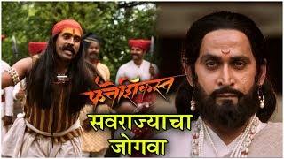 fatteshikast-tu-jogwa-wadh-mai---song-out-aadarsh-shinde-new-marathi-movie
