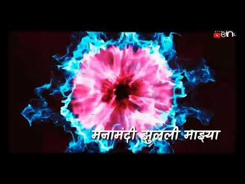 Choti malkin title song