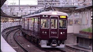 阪急十三駅の夕方ラッシュ時間帯の電車発着の様子撮影まとめ X9