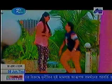 Bangla Natok Jhamela Unlimited part 141 on 8 June 2017 - YouTube