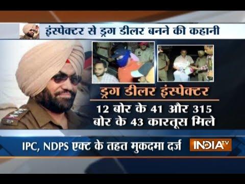 Punjab Police officer Inderjit Singh arrested by STF arms and drug trafficking case