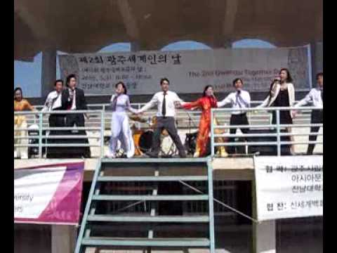 Den voi con nguoi Viet Nam toi (CNU - Gwangju Day 2009.05.31)