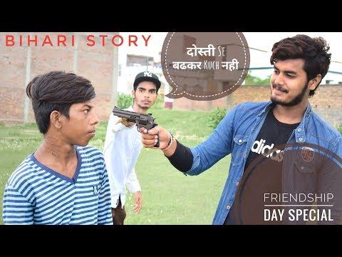 friendship-day-emotional-video-2019-|tera-yaar-hoon-mai-cover|akash|sajan|-shri-tube-|