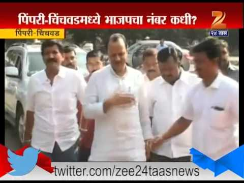 Pimpri Chinchwad : Who Will Defeat Ajit Pawar In Election