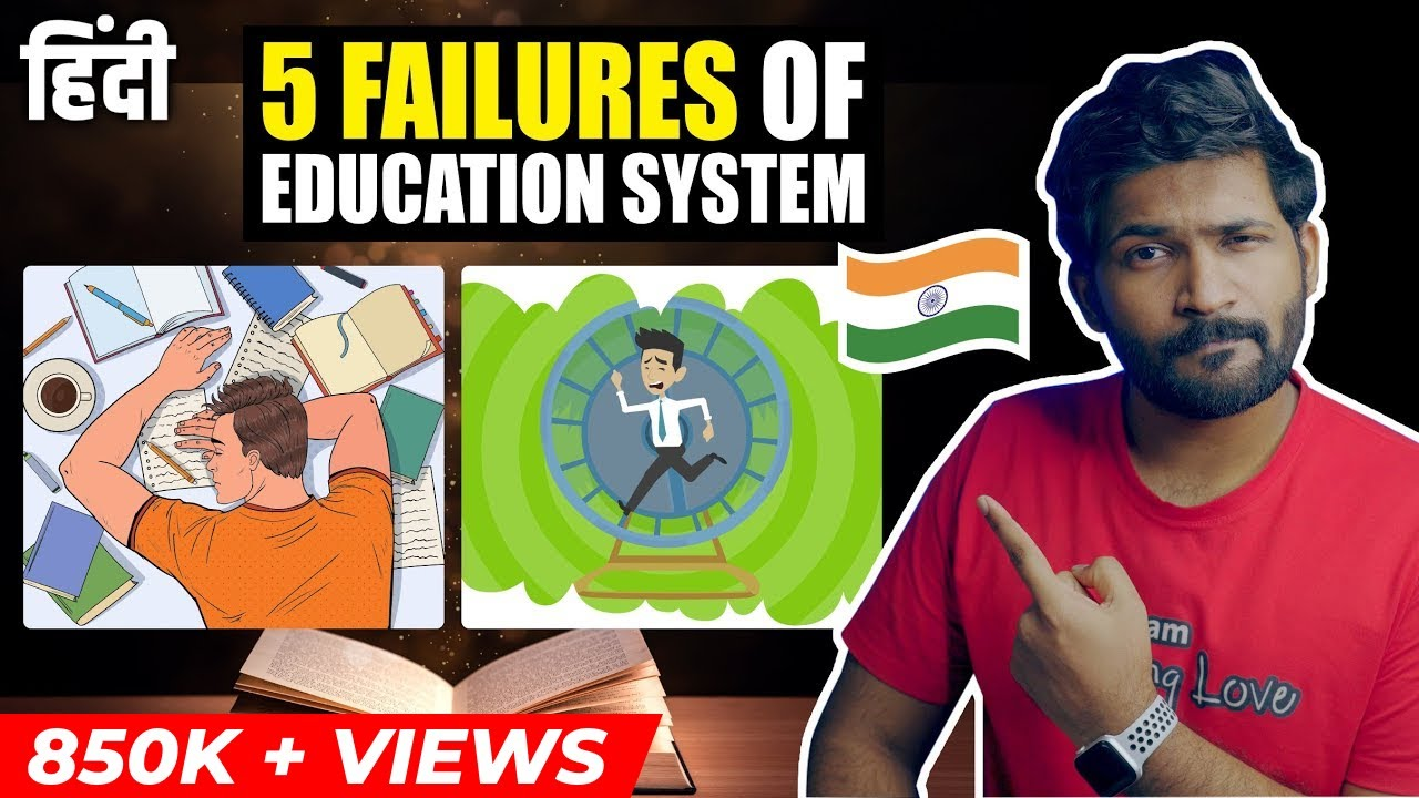 Top 5 problems of Indian Education System | Abhi and Niyu