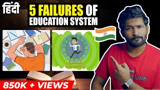 Top 5 problems of Indian Education System   Abhi and Niyu