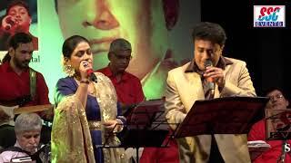 Gaata Rahe Mera Dil - Rajessh Iyer & Sarita Rajesh - GAATA RAHE MERA DIL