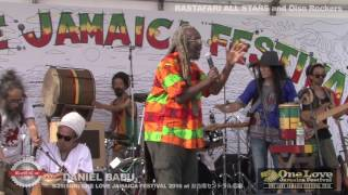 ONE LOVE JAMAICA 2016 Daniel Babu/Rastafari all stars with Oiso Rockers