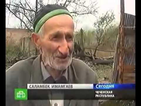 чеченец хочет познакомиться с девушкой из ростова