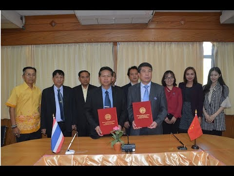 Welcome Wuhan Institue of Shipbuilding Technology