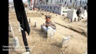 Ammah Uth K Karan Nun Chal Hun Te - Reshma