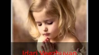 Idari Veezhuvan