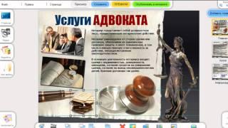 Создание сайта на конструкторе сайтов A5.ru