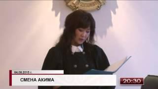 Акимом Костанайской области назначен А  Мухамбетов
