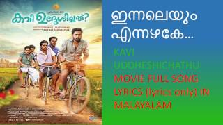 Download Hindi Video Songs - Innaleyum Ennazhake full song lyrics in malayalam | Kavi Uddheshichathu movie song | Asif Ali