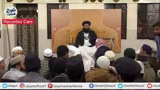 Live | Recorded Dars | Ubqari | Sheikhulwazaif | Muhammad Tariq Mahmood |  25/02/2021