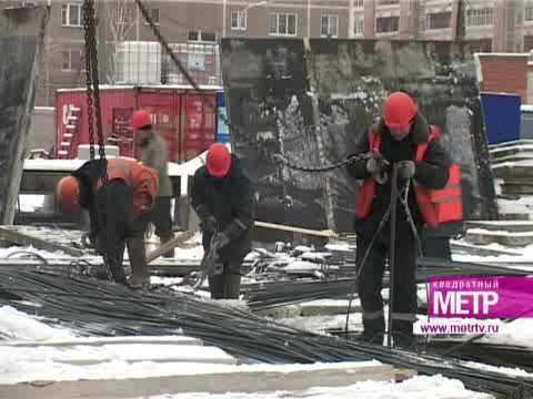 Новостройки эконом класса в Краснодаре, квартиры в ЖК от