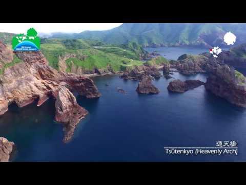 Geosites of Nishinoshima Island, Oki Islands UNESCO Global Geopark 西ノ島町のジオサイト、隠岐ユネスコ世界ジオパーク
