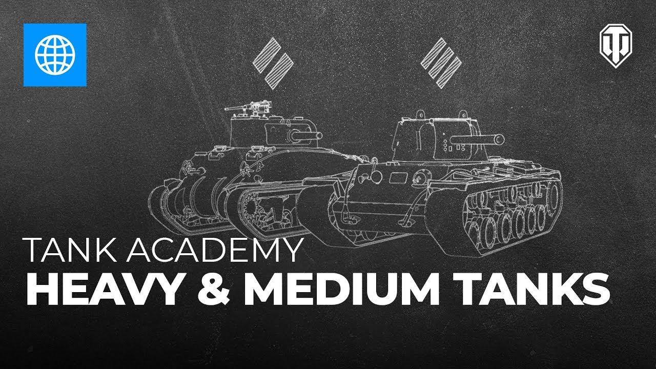 world of tanks xbox one бонус код