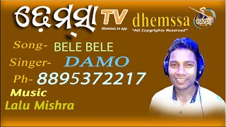 BELE BELE dhemssa tv app