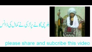 New Balochi Song karmei karmei 2018 New Star Dance Production