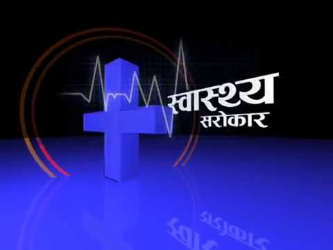 Ramesh Maharjan, Nepal Television Graphics (LOGO PROGRAM ID Making by Ramesh Maharjan)_5513