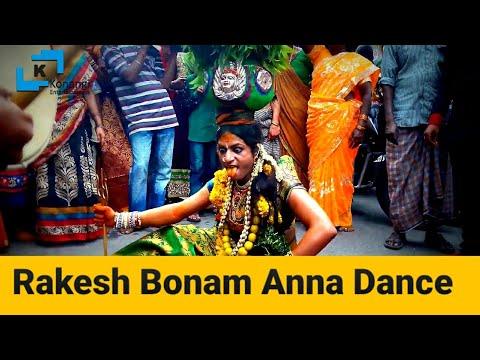 Rakesh Bonam at Hyderabad Bonalu l  Rakesh Bonam  l Old City Bonalu  l Hyderabad