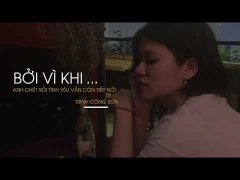 Giọt Thời Gian - Alice | Official Video Lyrics |