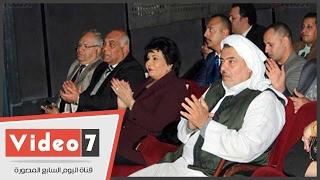 تكريم محمد رمضان وفردوس عبد الحميد ومحافظ مطروح في اوسكار الشرق الاوسط