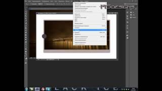 Как создать слайдер для сайта
