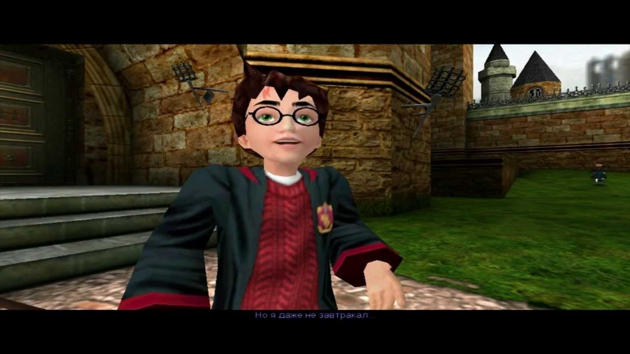 Прохождение игры Гарри Поттер и Тайная комната #1 - YouTube
