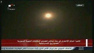 Syria blames Israel for missile strike