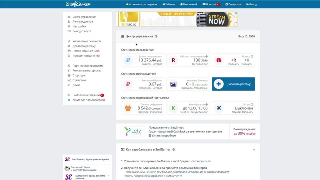 Заработок без Вложений на Автомате _ как Заработать в Интернете