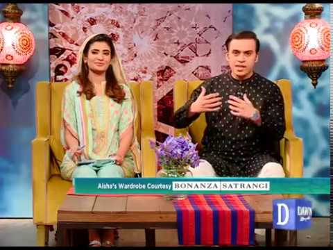 Raunaq-e-Iftaar - June 20, 2017 - Dawn News