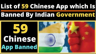 List Of 59 Chinese App Which Is Banned or Blocked By Indian Government | India Banned 59 Chinese App