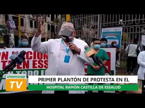 PRIMER PLANTON DE PROTESTA EN EL HOSPITAL RAMON CASTILLA DE ESSALUD