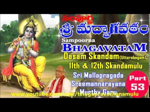 srimad bhagavatam pdf in telugu