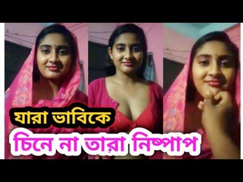 Download ভাবির ভাইরাল টিকটক ভিডিও| Tik tok bhabir viral video..
