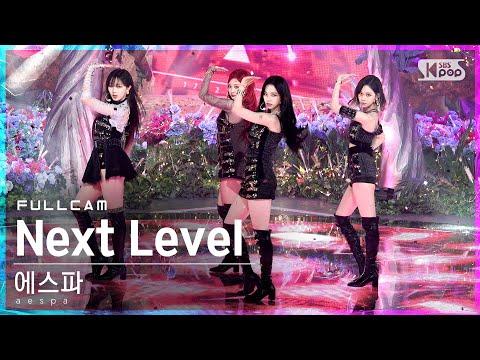 [안방1열 직캠4K] 에스파 'Next Level' 풀캠 (aespa Full Cam)│@SBS Inkigayo_2021.05.30.