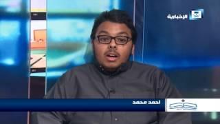 أصدقاء الإخبارية - احمد محمد