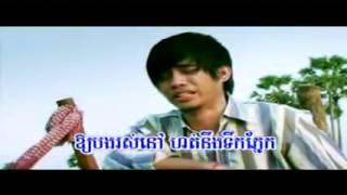 ហត់និងទឹកភ្នែក ភ្លេងសុទ្ធ ឆាយវិរះយុទ្ធ Hot neng tek phnek karaoke by rayut
